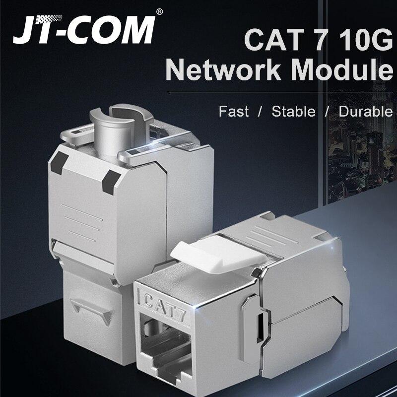 Сетевой экранированный адаптер RJ45, 5 шт., 10 ГБ, сетевой адаптер Keystone Jack, без инструментов, Cat7