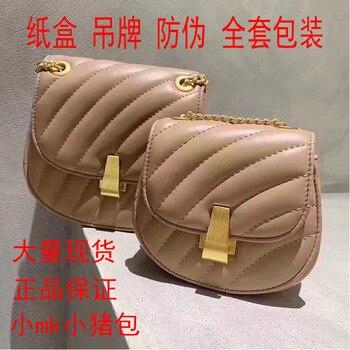 Bag female 2020 new temperament chain saddle bag shoulder messenger female bag piggy bag