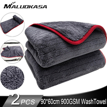 Rag for Cars 90x60cm Car Detailing Car Wash Cloth Microfiber Towel Car Cleaning 900GSM Thick Microfiber for Car Care Kitchen