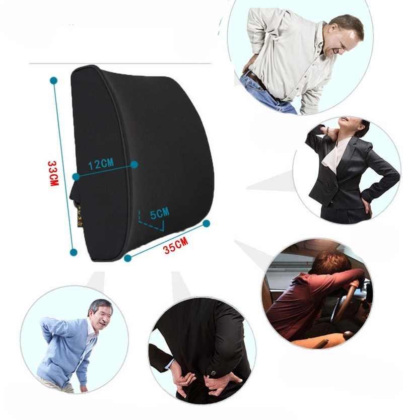 Ortopedi yastık bellek ağrısı rahatlatmak bel ağrısı dört mevsim iki stil seçin ofis koltuğu araba koltuk minderi bel yastığı