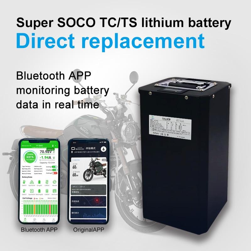 Super SOCO TC TS Lithium Battery ...