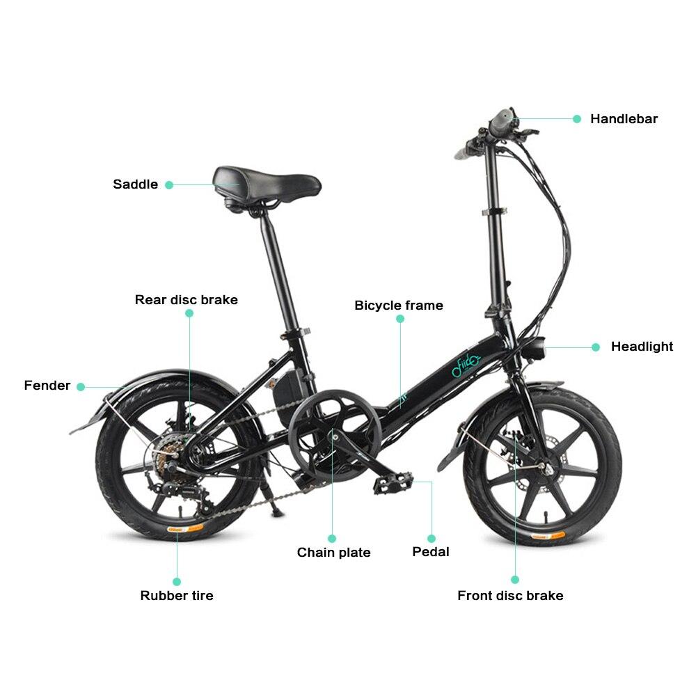 Европейский склад FIIDO D1 D2 D2s D3 D3s 16 дюймов складной электрический велосипед Алюминиевый сплав двойной дисковый тормоз Электрический велосип... - 6