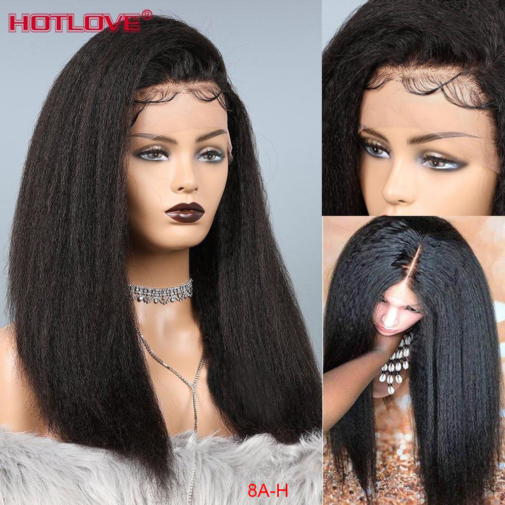 """8-26"""" 13x4 Lace Front Human Hair Wigs For Women High Ratio 150% Density Brazilian Kinky Straight Hair Lace front Wig Remy Hair"""