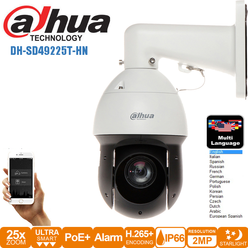 Original Mutil Language  2MP 25x Starlight IR PTZ Network Camera SD49225T-HN PTZ Speed Dome Camera DH-SD49225T-HN PTZ Camera