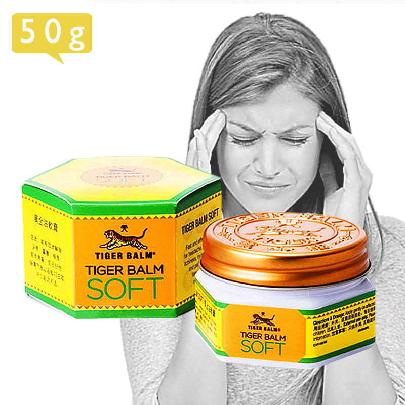 50g Hong Kong Tiger Balm Soft Upgrade Ointment Original For Individuals With Headache,stuffy Nose, Itchiness Family Essentials