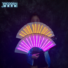 Светодиодный вентилятор для выступлений на сцене танцевальные огни вентилятор для ночного шоу певица DJ флуоресцентные костюмы вечерние костюмы на Хэллоуин подарки