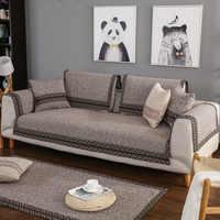 6 cores capa de sofá anti-sujo deslizamento slipcover assento estilo europeu capa de sofá toalha para sala de estar decoração almofada cobertor