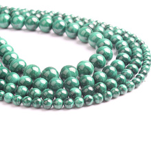 LingXiang  Fashion natural Jewelry authenticity Green streaked Malachite Loose Beads 4 -12mm DIY bracelet necklace Accessories