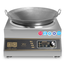 Commercial 6000W Induction Cooker Big Power Concave 220v Kitchen Stove 11 Gear Fire Cooking Machine Electric Cooker