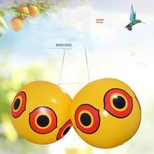 Надувные воздушные шары с защитой от птиц, средство для борьбы с вредителями для охоты, быстрое надежное визуальное сдерживание, защита сад...