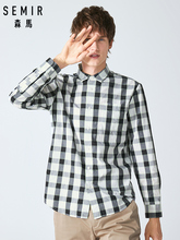 SEMIR Long Sleeve Shirt Men 2019 New Korean Plaid Shirt Long Sleeve Black and White Plaid Shirt Casual clothing Autumn