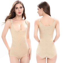 NEW Postpartum conjoined corset Body shapper After the pull-