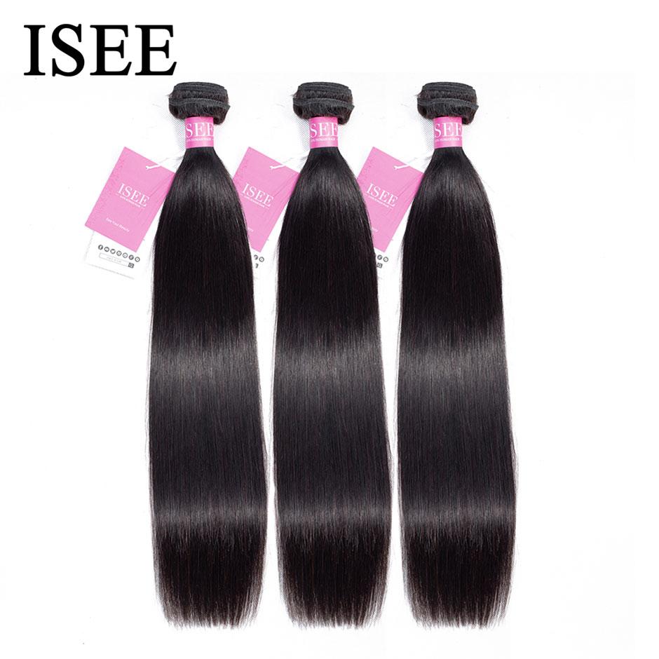 Peruvian Straight Hair Extensions Human Hair Bundles No Tangle Nature Color Can Buy 1/3/4 Bundles Remy ISEE Human Hair Bundles 1