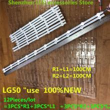 Original 12 PCS (3 * R1 3 * L1 3 * R2 3 * L2) LED Backlights สำหรับ 6916L 1273A 6916L 1241A 6916L 1276A 6916L 1272A LG 50LN5400 100% ใหม่