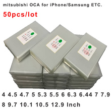 50pcs/lot oca FOR mitsubishi universal size can cut for any Phone OCA Optical Clear Adhesive Film Stickers