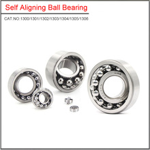 Double row self aligning ball high speed bearing 1300 1301 1302 1303 1304 1305 1306 1307 1308 1309 self aligning ball  bearing цена 2017