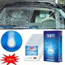 10 шт./компл., Одноцветный очиститель для автомобиля, концентрированный шипучий планшет, высокая производительность, мойка стекла для автомо...