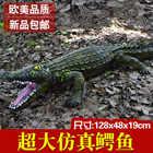 130CM gonflable animal sauvage jumbo crocodile modèle figurines jouets Simulation animal à sang froid décorer collection jouets pour enfants - 3