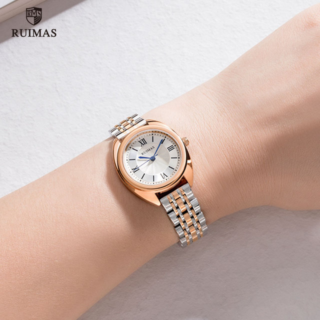 RUIMAS Ladies Quartz Watches 593