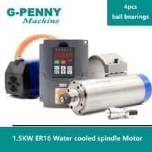 Lengthening Type 220V 1.5KW ER16 Water Cooled Spindle Motor 80X220mm & 1.5kw VFD/ Inverter & 80mm clamp bracket & 75w water pump 1 5kw spindle er16 water cooled spindle motor woodworking spindle 80x220mm