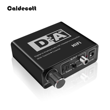 Caldecott DAC Optical Toslink Coaxial Bi directional Switch RCA 3.5mm Jack Digital to Analog Audio Adapter Converter