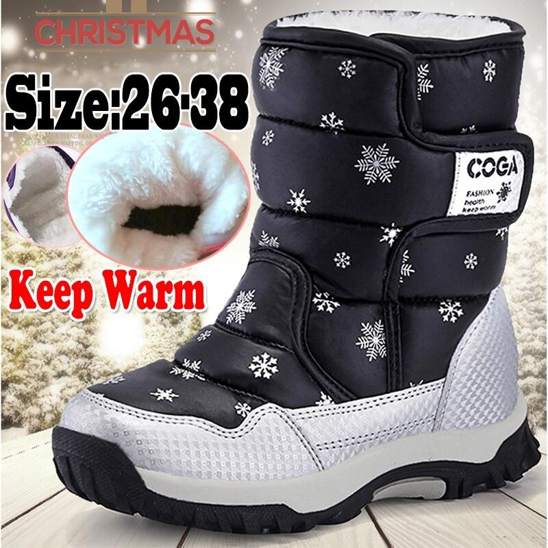 2019 New Children Snow Boots Girls Shoes Winter Boots Fashion Plush Kids Shoes Water-Proof Students Sneakers Children Boots