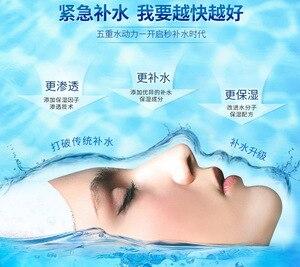 4 шт./лот увлажненитель с гиалуроновой кислотой набор по уходу за кожей лица очищающий + Тонер + Эмульсия + глаз крем-корейская косметика для сухой кожи