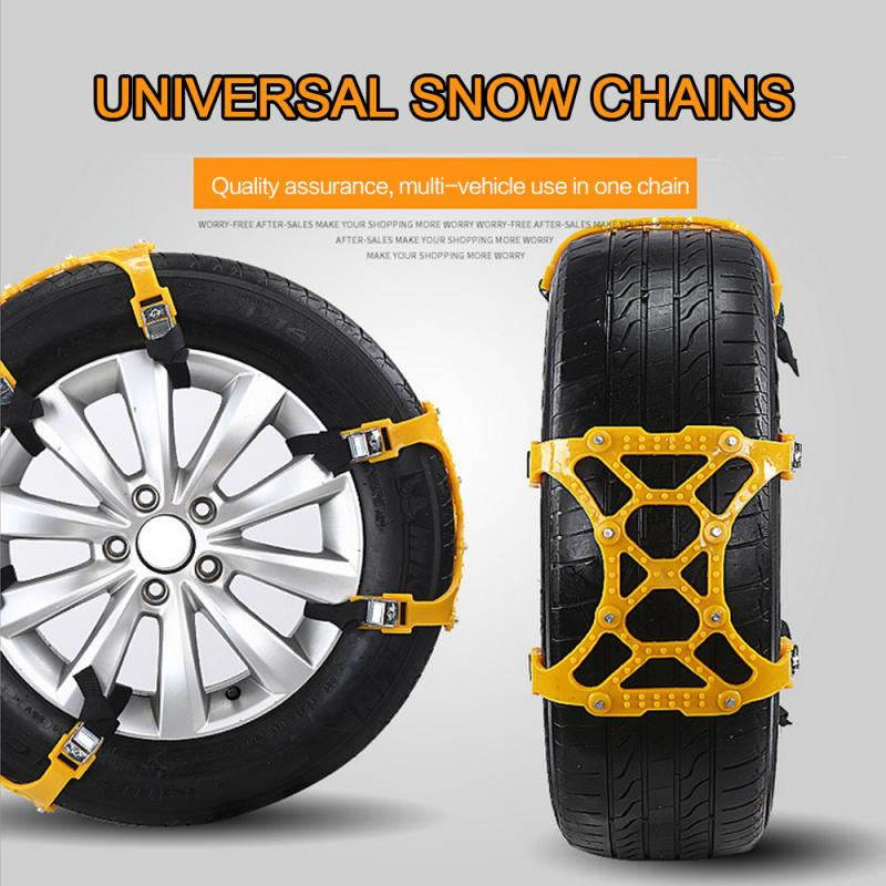 Car Tire Anti-skid Chains Thickened Beef Tendon Wheel Chain For Snow Mud Road TPU Emergency Skid Chain TSLM1
