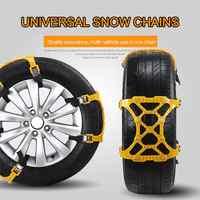 Car Tire Anti-skid Chains Thickened Beef Tendon Wheel Chain for Snow Mud Road TPU Emergency Skid Chain TSLM1