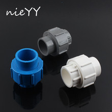 Inner Diameter 32Mm Union Connector Plastic Water Supply Pipe Fittings Water Pipe PVC Joints Easy Install Detachable NIEYY стоимость