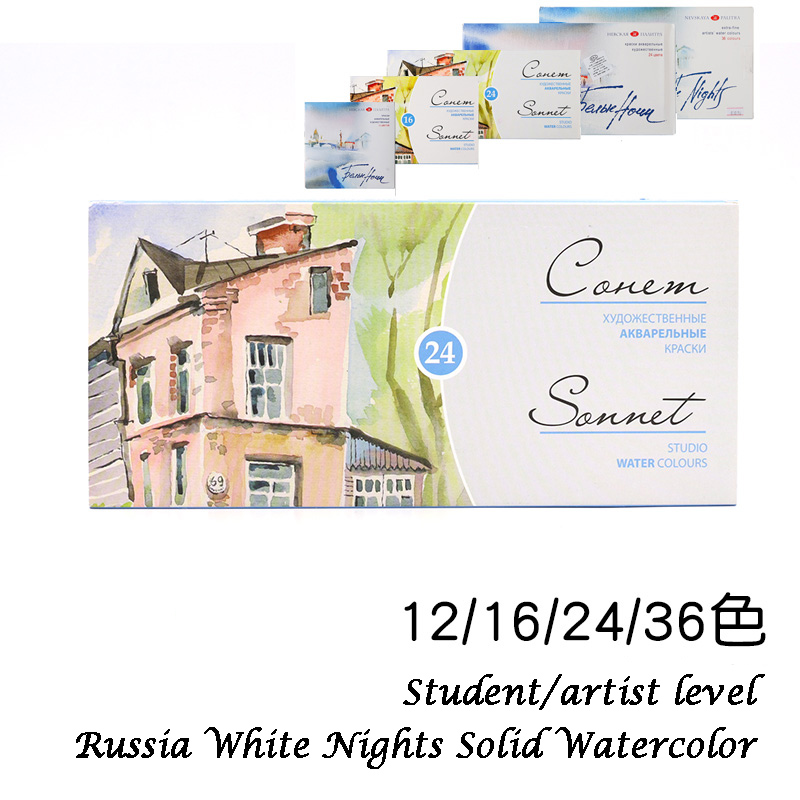 Russian White Night Solid Watercolor Paint Student/Artist Grade  High Concentration Gouache Pigment Drawing Painting Supplies