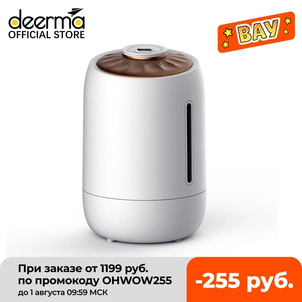 Deerma Humidifier F600 5L Large Capacity Household Bedroom Mini Air Humidification Silver Ion Water Purification Kit