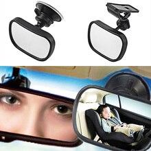 2 в 1 Мини безопасное автомобильное заднее сиденье детское зеркало заднего вида регулируемое детское выпуклое зеркало автомобиля детский монитор автомобиля-Стайлинг