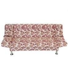 Пуф современный футон Divano Meble Puff Asiento современный складной Кама мобиля де Сала набор мебели для гостиной Mueble диван-кровать