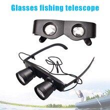 Лидер продаж увеличительные очки бинокль телескоп для часов футбольный матч Открытый Рыбалка Пешие прогулки
