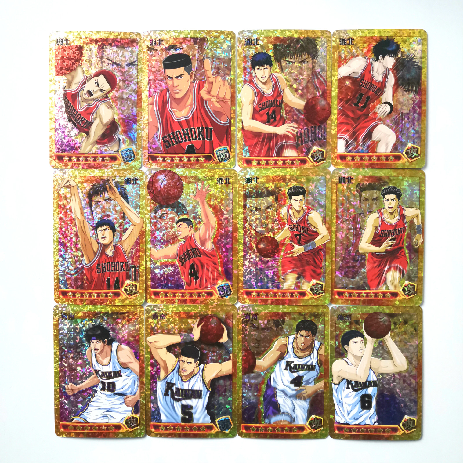21pcs/set SLAM DUNK Third Bomb Toys Hobbies Hobby Collectibles Game Collection Anime Cards