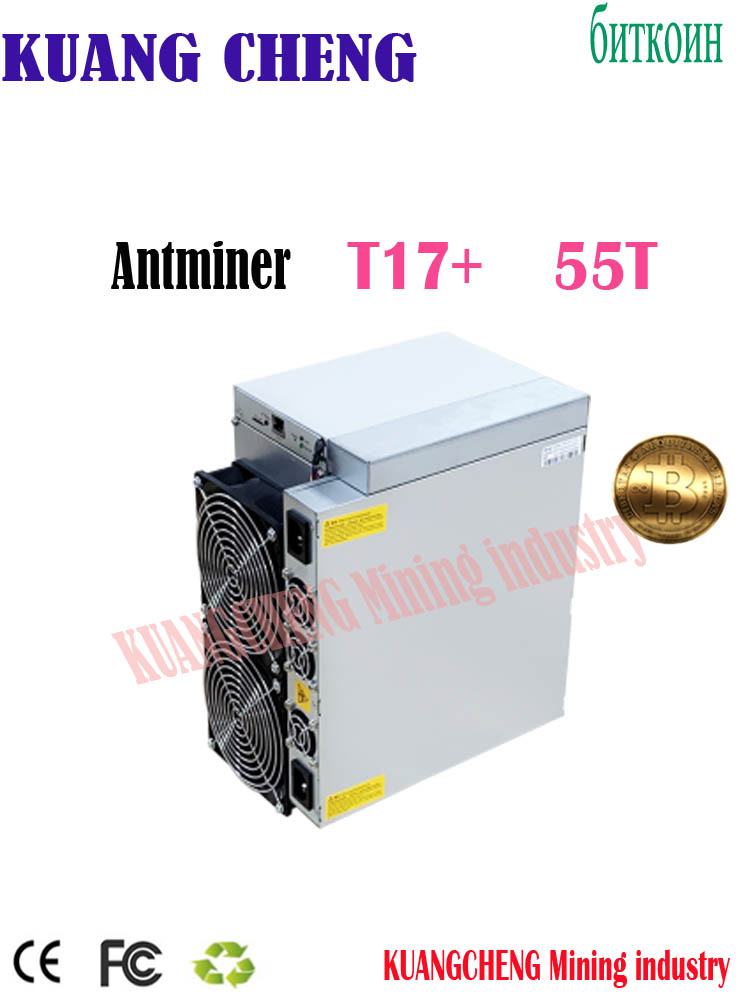 Asics miner Antminer t17+ 55T new BITMAIN miner BTC BCH better than S9 T17 S17 INNOSILICON T2T t3 WHATSMINER M3X M21s m20s a1