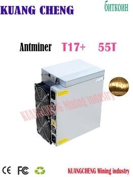 Asics minatore Antminer t17  55T-58T BITMAIN BTC BCH meglio di S9 T17 S17 INNOSILICON T2T t3 WHATSMINER M3X M21s m20s a1