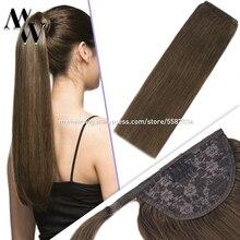MW Machine – queue de cheval naturelle lisse, cheveux Remy, brun, russe, extension capillaire, 60-90g, 12-24 pouces