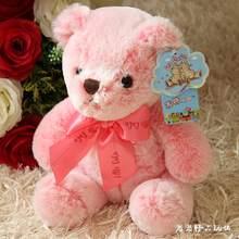 Oso de peluche rosa de 22 cm, cinturón de seda, muñeco suave, regalo de cumpleaños, w2783