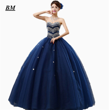 2019 New Royal Blue Tulle Quinceanera Dresses Ball Gown Beading Sweet 16 Formal Prom Party Vestido De 15 Anos BM56