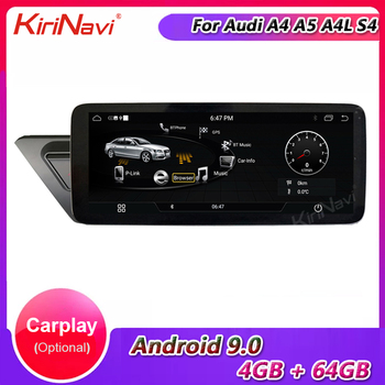 KiriNavi 10.25 Android 9.0 Car Radio For Audi A4 A5 A4L S4 Car Dvd Multimedia Player Auto GPS Navigation Stereo 4G 2009 - 2017 image