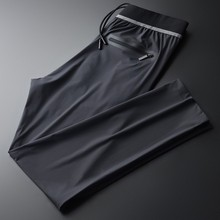 Summer Grey Mens Pants High Quality Smooth Elastic Solid Color Male Pants Plus Size 4xl Drawstring Waist Man Trousers