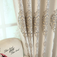 Jacquard Thick Grey Curtains for Living Room Bedroom Windows Treatment Luxruy White Tulle Curtain Drapes Eyelet