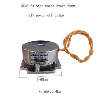 Freno de Motor de 60 pasos, 24v, apagado, freno de banda de freno para Motor de pasos NEMA24 de 60mm, envío gratis