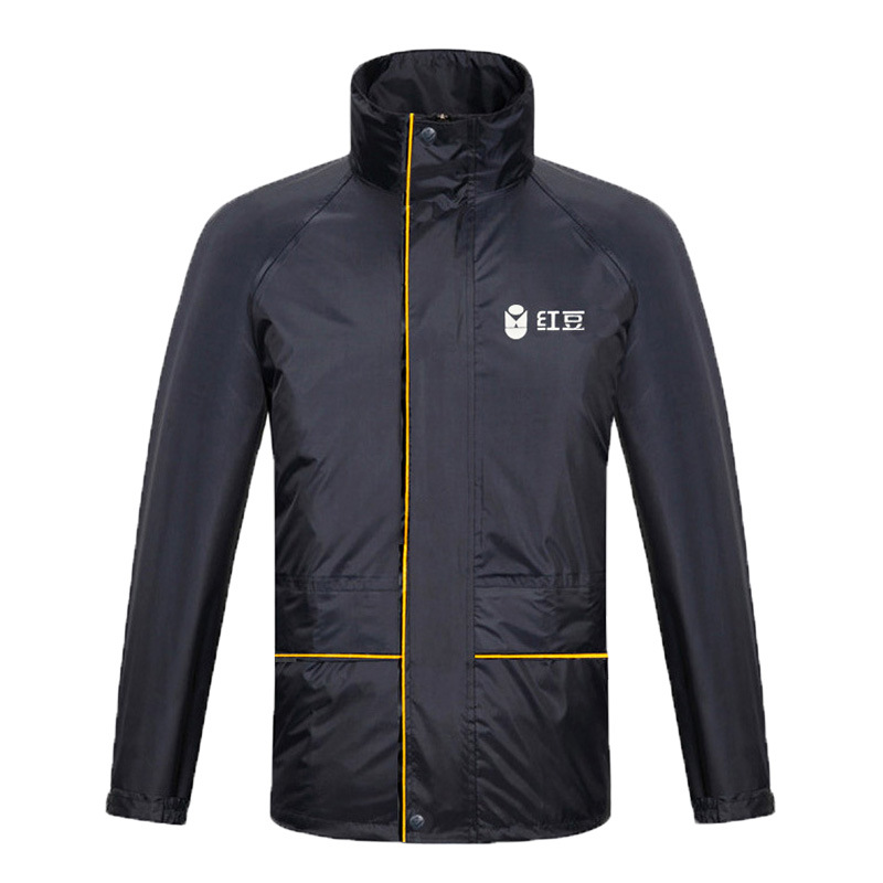Hodo Manufacturers Currently Available Wholesale Adult Split Type Raincoat Supply Men And Women Outdoor Cycling Duty Labor Safet