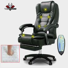 Компьютерное кресло для дома, современный минималистичный ленивый лежащий стул, офисное кресло, офисное кресло для босса, вращающееся крес...