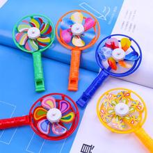 5Pcs KIds Windmill Whistle Toy Children Coloful Windmill Whistle Musical Developmental Toy Party Props chinese rings tradictional developmental toy