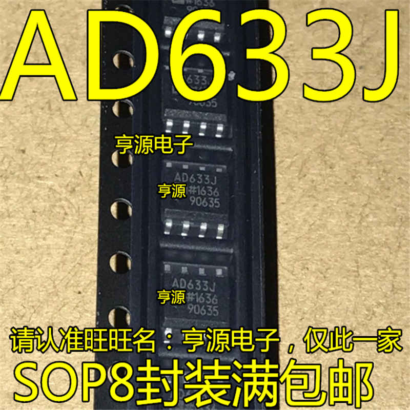 5 pcs DIP-8,Analog Multiplier RC4200AN