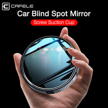 Cafele 2pcs Car Rearview Mirror HD Blind Spot Mirrors 360-Degree Wide Angle Car Round Convex Mirror Adjustable With Screw sucker